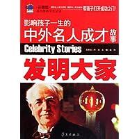 http://ec4.images-amazon.com/images/I/51Yyxl%2Bni-L._AA200_.jpg