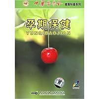 http://ec4.images-amazon.com/images/I/51Yz7e5KtiL._AA200_.jpg
