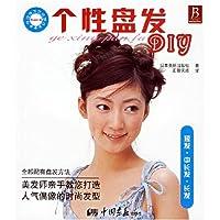 http://ec4.images-amazon.com/images/I/51YztxylTUL._AA200_.jpg