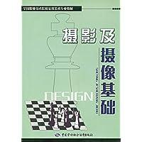 http://ec4.images-amazon.com/images/I/51Z%2BMGssZDL._AA200_.jpg