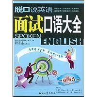 http://ec4.images-amazon.com/images/I/51Z%2BlqfFA1L._AA200_.jpg
