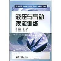 http://ec4.images-amazon.com/images/I/51Z%2Bnk9-6EL._AA200_.jpg