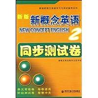 http://ec4.images-amazon.com/images/I/51Z-8khDKNL._AA200_.jpg
