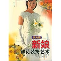 http://ec4.images-amazon.com/images/I/51Z-QBlhgPL._AA200_.jpg