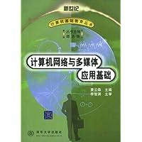 http://ec4.images-amazon.com/images/I/51Z06kEk6XL._AA200_.jpg