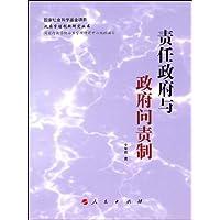 http://ec4.images-amazon.com/images/I/51Z0EirQBwL._AA200_.jpg