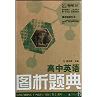 http://ec4.images-amazon.com/images/I/51Z0ix9jQxL._AA200_.jpg