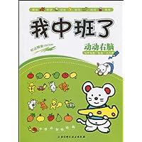 http://ec4.images-amazon.com/images/I/51Z11vsInTL._AA200_.jpg