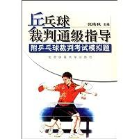 http://ec4.images-amazon.com/images/I/51Z3Q2t-1iL._AA200_.jpg