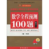 http://ec4.images-amazon.com/images/I/51Z3YiATa9L._AA200_.jpg
