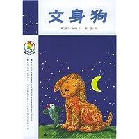 http://ec4.images-amazon.com/images/I/51Z3i5W4wDL._AA200_.jpg