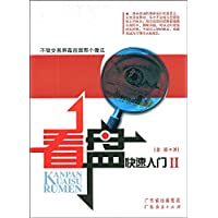 http://ec4.images-amazon.com/images/I/51Z3qrHkiyL._AA200_.jpg
