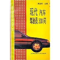 http://ec4.images-amazon.com/images/I/51Z43YOiU%2BL._AA200_.jpg