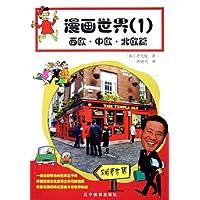 http://ec4.images-amazon.com/images/I/51Z5I7rN9YL._AA200_.jpg