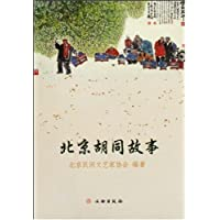 http://ec4.images-amazon.com/images/I/51Z5vtHUX1L._AA200_.jpg