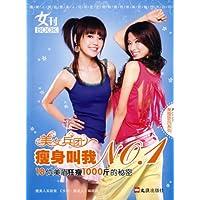 http://ec4.images-amazon.com/images/I/51Z6CjYbVGL._AA200_.jpg
