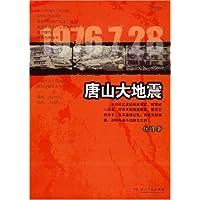 http://ec4.images-amazon.com/images/I/51Z6HJ3vVVL._AA200_.jpg