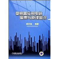 http://ec4.images-amazon.com/images/I/51Z6T-t5unL._AA200_.jpg