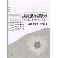 http://ec4.images-amazon.com/images/I/51Z717-ErHL._AA200_.jpg