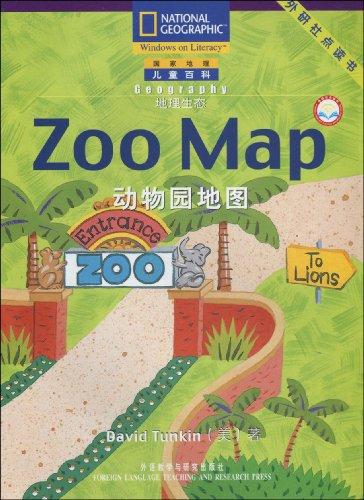 地理生态:动物园地图