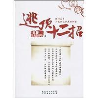 http://ec4.images-amazon.com/images/I/51Z8BdUUipL._AA200_.jpg