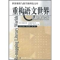 http://ec4.images-amazon.com/images/I/51Z8igup6WL._AA200_.jpg