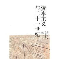 http://ec4.images-amazon.com/images/I/51Z9H29Ji%2BL._AA200_.jpg
