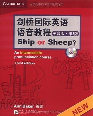 剑桥国际英语语音教程.pdf