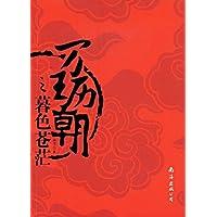 http://ec4.images-amazon.com/images/I/51ZADJxZBuL._AA200_.jpg