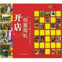 http://ec4.images-amazon.com/images/I/51ZADeaI5oL._AA200_.jpg