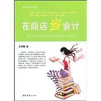 http://ec4.images-amazon.com/images/I/51ZAQAn5VWL._AA200_.jpg
