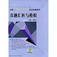 http://ec4.images-amazon.com/images/I/51ZAaIK05qL._AA200_.jpg