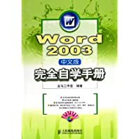 http://ec4.images-amazon.com/images/I/51ZAqmJoT4L._AA200_.jpg