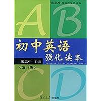 http://ec4.images-amazon.com/images/I/51ZAu99iB7L._AA200_.jpg