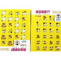 http://ec4.images-amazon.com/images/I/51ZAuZv4i7L._AA200_.jpg