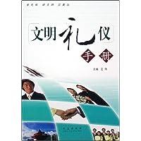 http://ec4.images-amazon.com/images/I/51ZBRxInogL._AA200_.jpg