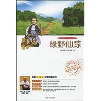http://ec4.images-amazon.com/images/I/51ZC89ZFIeL._AA200_.jpg