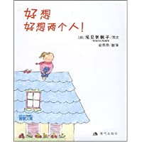 http://ec4.images-amazon.com/images/I/51ZCzIjebTL._AA200_.jpg