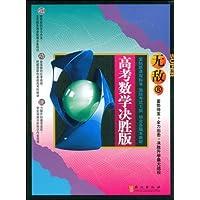 http://ec4.images-amazon.com/images/I/51ZD4oS5U5L._AA200_.jpg