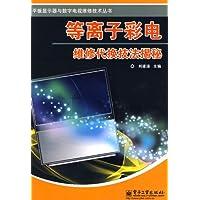 http://ec4.images-amazon.com/images/I/51ZDDV6GrJL._AA200_.jpg