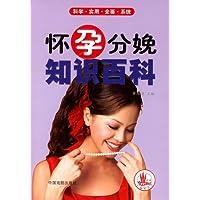 http://ec4.images-amazon.com/images/I/51ZDu3G1lXL._AA200_.jpg