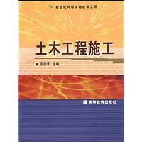 http://ec4.images-amazon.com/images/I/51ZE5pJVh3L._AA200_.jpg