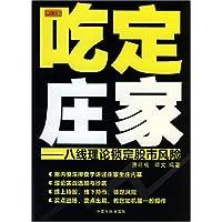 http://ec4.images-amazon.com/images/I/51ZEdXNX78L._AA200_.jpg