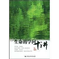 http://ec4.images-amazon.com/images/I/51ZEyhODbVL._AA200_.jpg