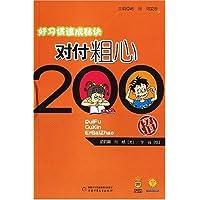 http://ec4.images-amazon.com/images/I/51ZFB-ca9AL._AA200_.jpg