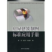 http://ec4.images-amazon.com/images/I/51ZFFx8v2cL._AA200_.jpg