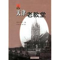 http://ec4.images-amazon.com/images/I/51ZFmryujML._AA200_.jpg