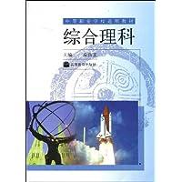 http://ec4.images-amazon.com/images/I/51ZG5qWPBJL._AA200_.jpg