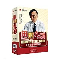 http://ec4.images-amazon.com/images/I/51ZG889cObL._AA200_.jpg