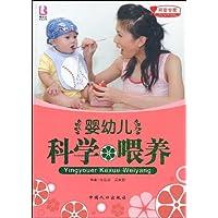 http://ec4.images-amazon.com/images/I/51ZH4UgoLNL._AA200_.jpg